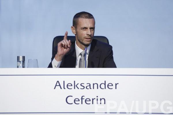 Чеферин планирует обсудить изменения в Лиге чемпионов