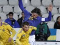 Швеция негодует. Ибрагимович сбежал с матча с Украиной