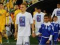 Источник: УЕФА перенес рассмотрение дела о драке на НСК Олимпийский