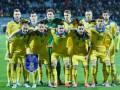 Украина получит 12 миллионов евро за выход на Евро-2016