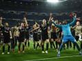 АЗ - Аякс: ставки букмекеров на матч чемпионата Нидерландов