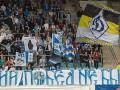 Фаны московского Динамо отрицают свою причастность к расстрелу команды