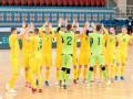 Сборная Украины по футзалу объявила состав на матчи отбора Евро-2022