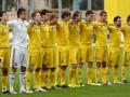 Молодежная сборная Украины разошлась миром со швейцарцами