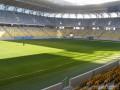 Началась продажа билетов на матч сборных Украины и Австрии