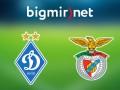 Динамо - Бенфика 0:2 Трансляция матча Лиги чемпионов