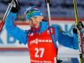 IBU отстранила россиянку перед ее выходом на старт чемпионата мира