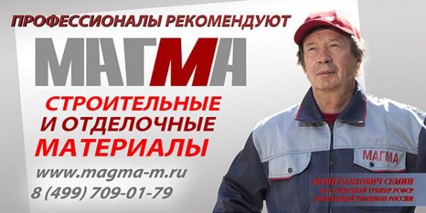 Юрий Семин в новом амплуа