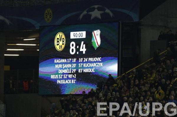 «Боруссия» и«Легия» побили рекорд результативности Лиги чемпионов