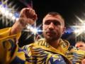 Ломаченко - лучший боксер своего возраста по версии ESPN