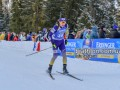 Биатлон: Бе выиграл масс-старт в Рупольдинге, Пидручный - предпоследний