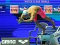 Романчук не смог зацепиться за медаль чемпионата Европы на короткой воде