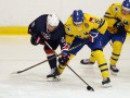 Прогноз букмекеров на матч ЧМ по хоккею США - Швеция