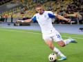 Рома заинтересована в трансфере Миколенко