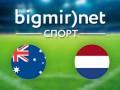 Австралия – Нидерланды: Где смотреть матч Чемпионата мира по футболу 2014