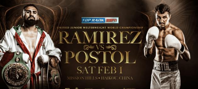 Чемпионский бой украинца Постола отменили