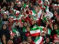 Историческое событие: В Иране женщины впервые за 40 лет посетили футбольный матч