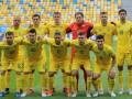 Украина минимально обыграла Словакию в матче Лиге наций