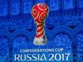 Кубок конфедераций 2017: расписание и результаты матчей