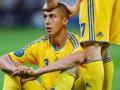 Серьезная потеря. Хачериди не сыграет с Черногорией