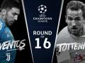 Ювентус – Тоттенхэм 2:2 онлайн трансляция матча Лиги чемпионов