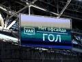 Испанец требует у ФИФА компенсацию за использование VAR