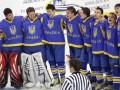 Хоккей. Украинская молодежка переиграла Польшу