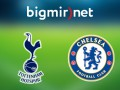 Тоттенхэм - Челси 2:0 Онлайн трансляция матча чемпионата Англии