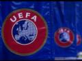 ВОЗ рекомендовала УЕФА отменить все турниры до конца 2021 года