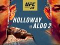 Холлоуэй – Альдо: видео онлайн трансляция боя UFC 218