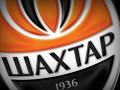 Букмекеры: Лигу чемпионов выиграет Бавария, Шахтер - 16 в рейтинге