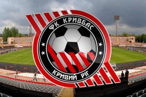 Кривой Рог остался без Премьер-лиги