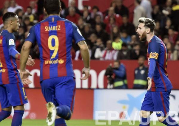 Барселона обыграла Севилью