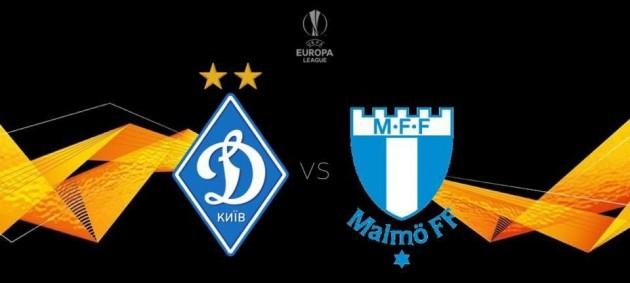 Динамо - Мальме 0:0 онлайн трансляция матча Лиги Европы