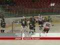 ХК Донбасс стал первой командой ПХЛ, забросившей десять шайб в одном матче