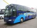 В Динамо ответили на претензии Черноморца к автобусу