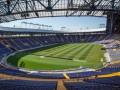 Исполком УЕФА разрешил проводить международные матчи в Харькове