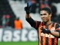 Бавария хочет приобрести игрока Шахтера