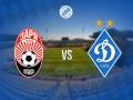 Заря - Динамо: прогноз и ставки букмекеров на матч чемпионата Украины