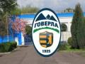 Говерла и Буковина готовы сыграть в Премьер-лиге