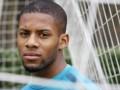 Форвардом Динамо интересуются клубы из Англии
