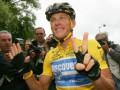Австралийцы хотят получить миллионы долларов компенсации от Армстронга