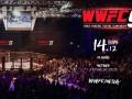 WWFC 9: билеты на турнир уже в продаже