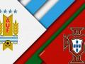 Уругвай – Португалия: когда матч и где смотреть