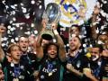 Реал стал обладателем Суперкубка УЕФА