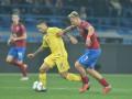 Украина - Чехия 1:0 видео гола и обзор матча