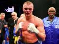 Следующим соперником Фьюри может стать украинский боксер