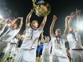 Динамо выставит Суперкубок Украины на обозрение болельщиков