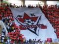 Вживую матч с Динамо смогут увидеть 70 болельщиков Актобе