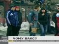 Продинамовский Вакс. Сюжет телеканала Футбол об арбитре матча Шахтер - Динамо